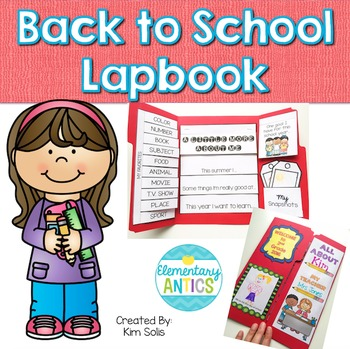 Back to School {All About Me} Editable Lapbook Activity