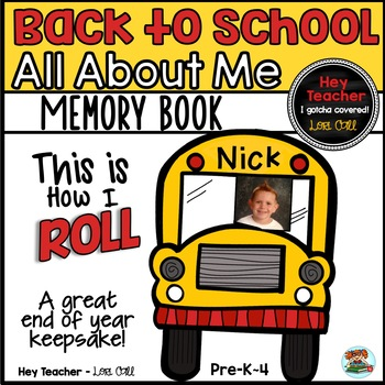 Memory Book:  Beginning or End of the School Year Pre-K-2