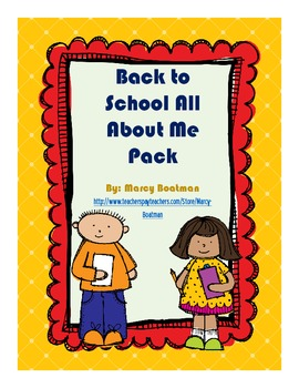 Back to School All About Me Mini-Pack