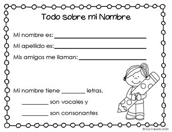 Back to School All About Me (Spanish)