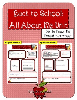 Back to School: All About Me Parent Worksheet