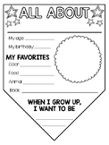 Back to School - All About Me Pennant