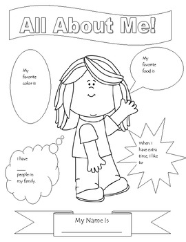 Back to School All About Me Posters