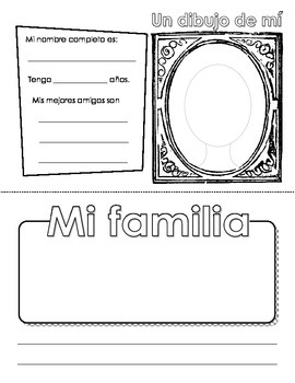 Back to School (All About Me) Spanish