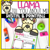 Back to School All About Me Writing   All About Me Craftiv