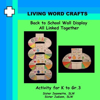 Back to School All Linked Together Wall Chain For Gr. K to Gr. 3