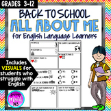Back to School All about Me Survey  (ESL) English as a Second Language Learners