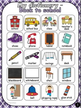 Back to School - Word Wall (45) and personal dictionary