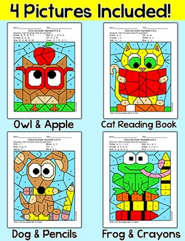 Alphabet Color by Code Back to School Activity - Capital and Lowercase Letters