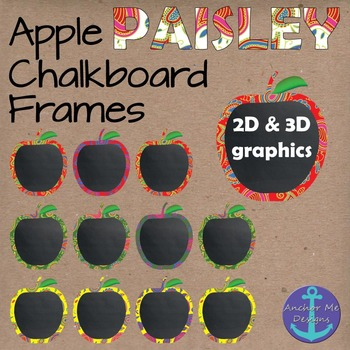 Back to School Apple Paisley (Vera Bradley Style) Chalkboard Frames- 3D Clip Art