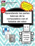 Back to School:Aprendiendo partes de la computadora:Foldable:Libreta Interactiva