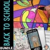 Back to School Activities Art Integration BUNDLE for Classroom Teachers