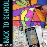 Back to School Activities Art Integration BUNDLE for Class