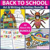Back to School Art Bundle - Activities, Writing and Decor 4