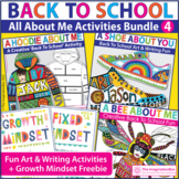 Back to School Art Bundle 4 | All About Me Activities and Decor