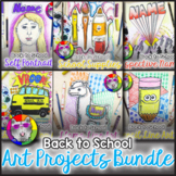 Back to School Art Project BUNDLE