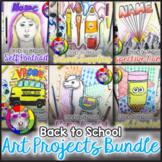 Back to School Art Projects, BUNDLE