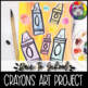 Back to School Art Projects, BUNDLE