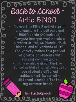 School Themed Articulation BINGO