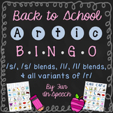 School Themed Articulation BINGO