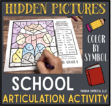 Back to School Articulation Color by Symbol: A Speech Ther