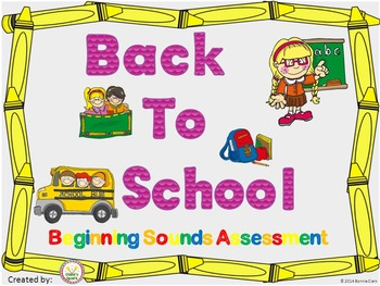 Back to School Assessment Bundle