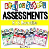 Back to School Assessments Bundle (K-3)