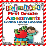 First Grade Back to School Assessments Grade Level License