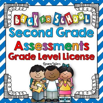 Back to School Assessments (Second Grade) Grade Level License