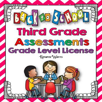 Third Grade Back to School Assessments Grade Level License