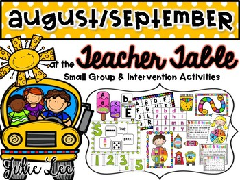 Back to School August September Intervention Small Group Activities