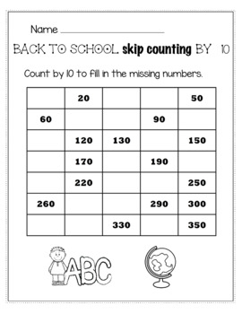 Back to School August/September Math for 2nd Grade - NO PREP Packet