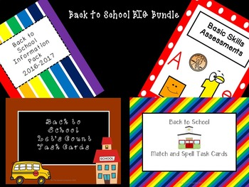 Back to School BIG Bundle