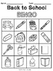 School Supplies BINGO Game {FREEBIE}