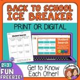 Back to School BINGO Ice Breaker Student Search for grades