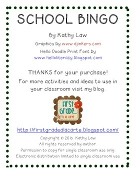 Back to School BINGO -- Nouns