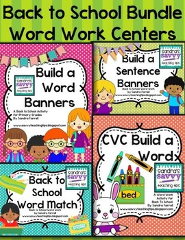 Back to School Word Work BUNDLE