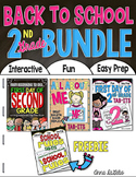 Back to School BUNDLE 2nd Grade
