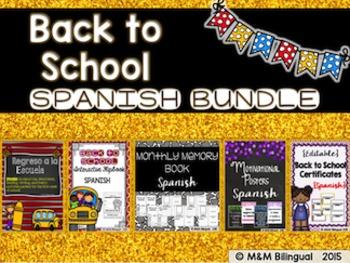 Back to School BUNDLE {Spanish}