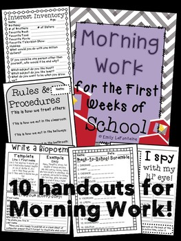 Back to School BUNDLE w/ Open House Paperwork, Morning Work, and Homework Forms!