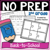 Back to School Activities for 2nd Grade NO PREP