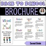 Back to School/Back to School Night Parent Brochure - 2nd Grade