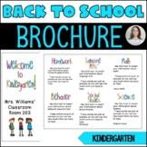 Back to School/Back to School Night Parent Brochure - Kindergarten