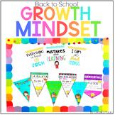 Growth Mindset: Back to School Activities
