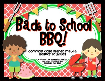 Back to School Barbecue {Common Core Aligned Activities}