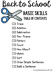 Back to School Basic Skills NO Prep Pack!