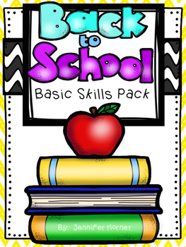 Back to School Basic Skills Pack