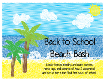 Back to School Beach Bash
