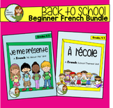 Back to School Beginner French Bundle - Je me presente + À l'école (Grade 4-7)