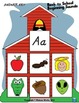 Back to School Beginning Sounds - Letter A
